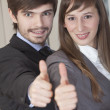 Thumbs up — Stock Photo #4280807