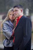 Kochający para — Zdjęcie stockowe