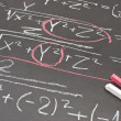 Mathematical equation — Stock Photo