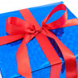 Stock Photo: Gift box with red bow