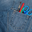 Stock Photo: School supply in pocket