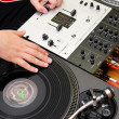 Royalty-Free Stock Photo: Hip-hop DJ scratching the vinyl record