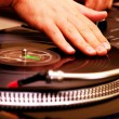 Hip-hop DJ scratching record — Stock Photo #4310845