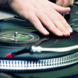 Hip-hop DJ scratching vinyl — Stock Photo #4325121