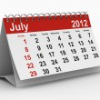2012 year calendar. July. Isolated 3D image — Stock Photo #4584739