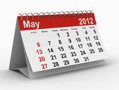 Kalendář pro rok 2012. května. izolované 3d obraz — Stock fotografie