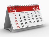 календарь 2012 год. июля. изолированные 3d изображения — Стоковое фото