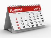 2012 jaarkalender. augustus. geïsoleerde 3d-beeld — Stockfoto