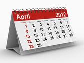 2012 年日历。4 月。孤立的 3d 图像 — 图库照片
