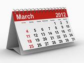 Kalendarz 2012 roku. marca. na białym tle obraz 3d — Zdjęcie stockowe