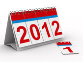 Calendario anno 2012 in backgroung bianco. immagine 3d isolato — Foto Stock