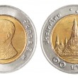 Thailand baht coins — Stock Photo