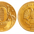 Ten russirubles coin — Stock Photo #4550476