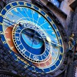 Stock Photo: the horologe