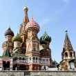 Cathedral of St. Basil's the Blessed - Stock Photo