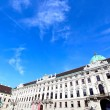 Hofburg palace - Stock Photo