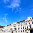 Stock Photo: Hofburg palace