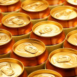 Beer cans — Stock Photo #4551466