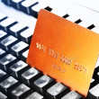 Credit card on keyboard — Stock Photo #4551514