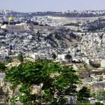 Jerusalem — Stock Photo #4553366