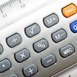 Calculator — Stock Photo #4553476