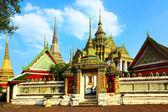 Appartments zum tempel — Stockfoto