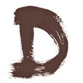Letter D — Стоковое фото
