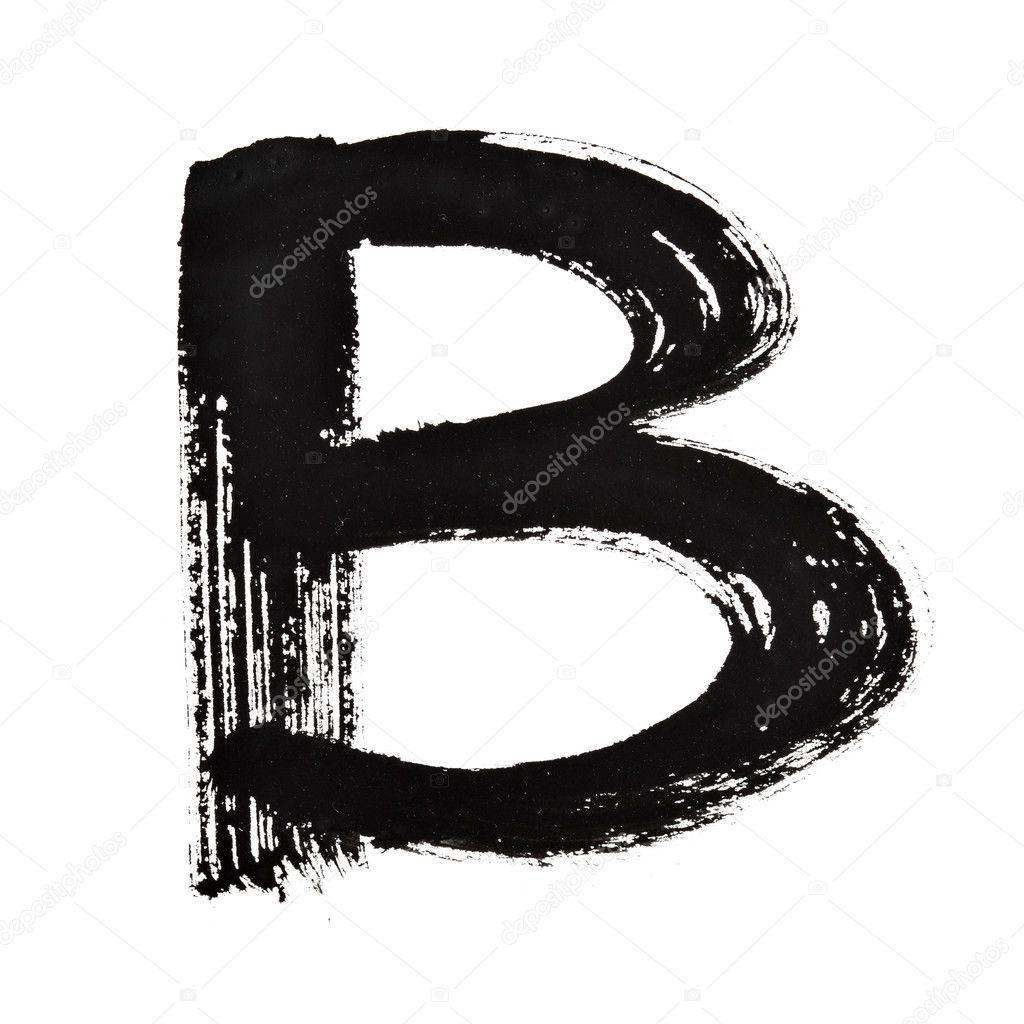 Как сделать черный фон и белые буквы
