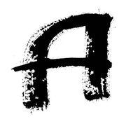 黒のインクのアルファベット — ストック写真