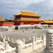 Forbidden City - Stock Photo