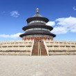 The Temple of Heaven — Stock Photo