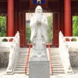 Confucian temple - Stock Photo