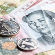 yuan renminbi — Stock Photo