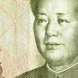 Chairman Mao — Stock Photo