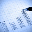 Bar chart — Stock Photo #4570438