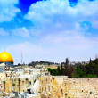 Panoramof Jerusalem — Stock Photo #4570578