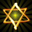 Star of David - Stock Photo