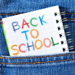 Back To School — Stock Photo #4570701