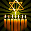 Menorah and star — Stockfoto