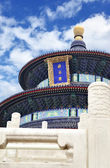 Temple of Heaven — Stock Photo