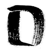 Black ink numbers — ストック写真