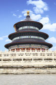 The Temple of Heaven — Stockfoto