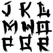 Chinese font — Stock Photo