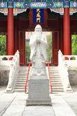 Temple confucéen — Photo