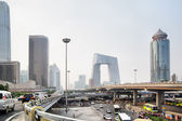 Beijing — Stock Photo