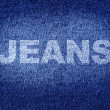 Blue jean texture — Stock Photo #4580394