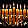 Royalty-Free Stock Photo: Happy Hanukkah
