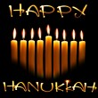 Happy Hanukkah - Stock Photo