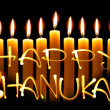 Happy Chanukah - Stock Photo