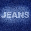 Blue jean texture — Stock Photo #4580547